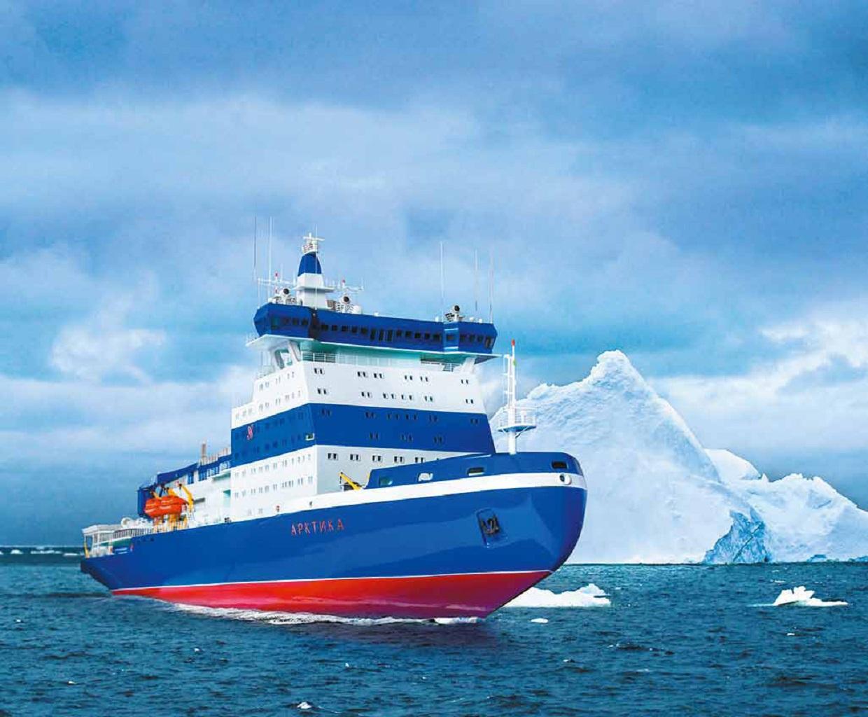 Icebreaker Arctic Project 22220 2017 86